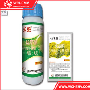 Herbicide Clethodim  technical material agrochemical pesticide